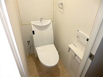 トイレAfter画像
